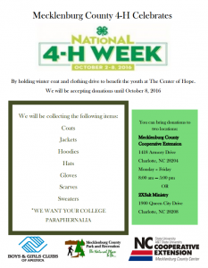 Cover photo for 4-H Clothing Drive: Donations Needed